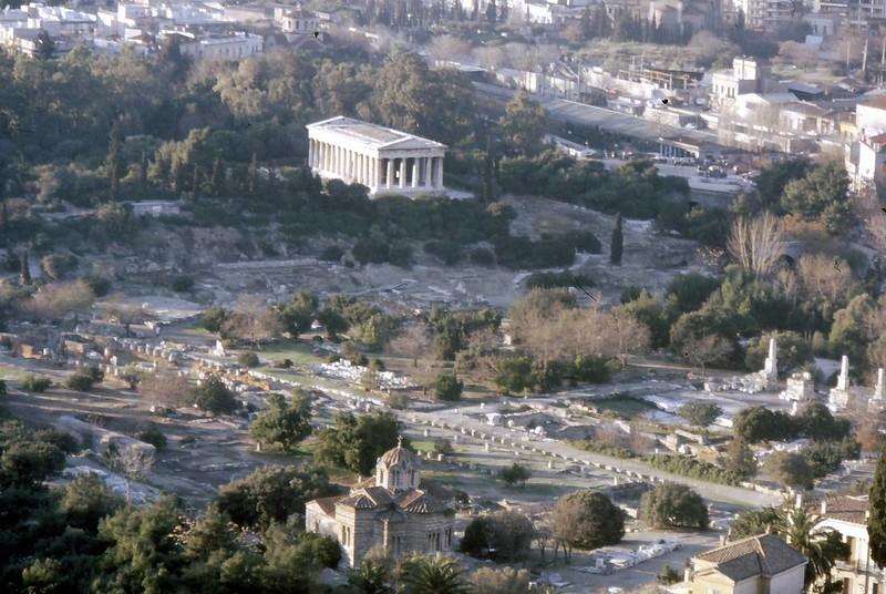 Atene-0013