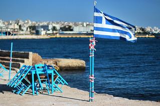 Δραπετσώνα - Παραλία   by atheoh