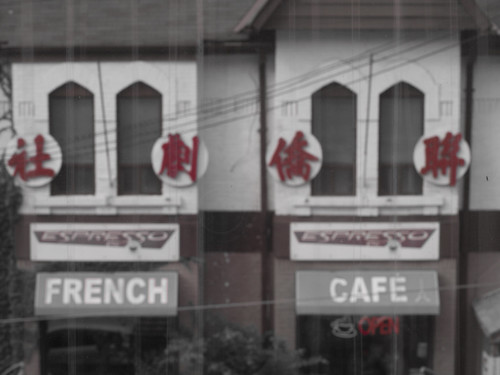 Chinese French Café 2