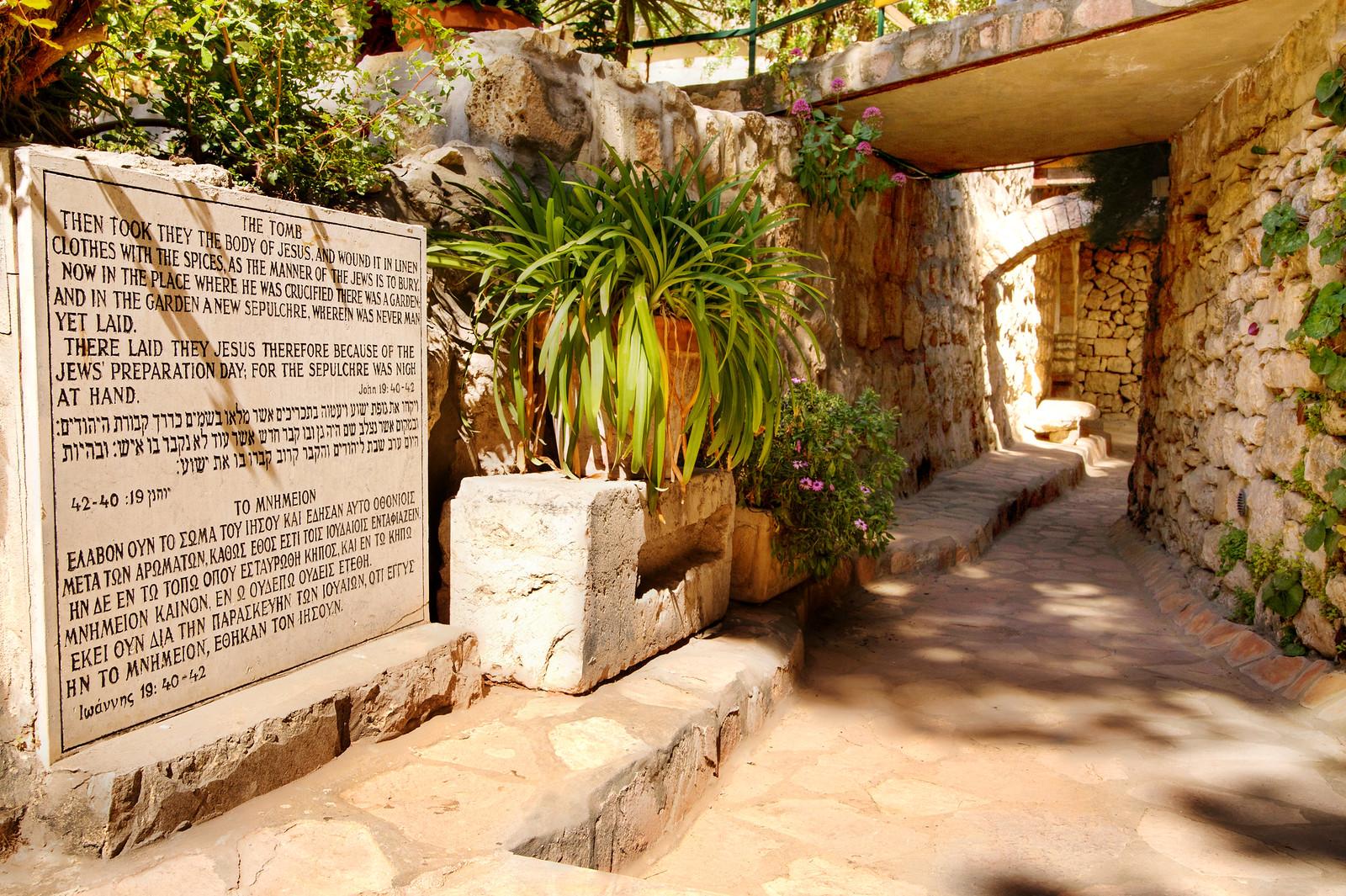 Jerusalem_Garden Tomb 3_Noam Chen_IMOT