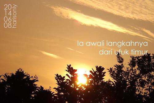 sun sunrise matahari depok terbit harisonly