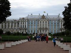 Istana Katarina