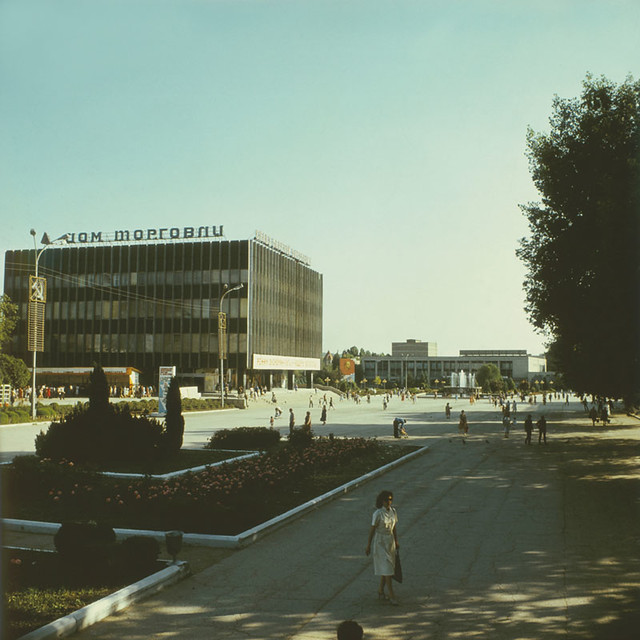 The center of Balti - 2 (1985).