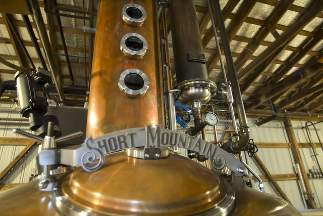 Short Mountain Distillery, Cannon Co, TN