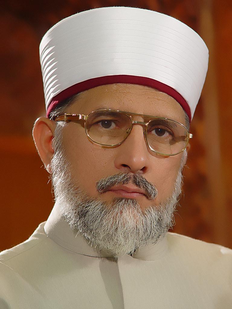 Shaykh-ul-Islam Dr Muhammad Tahir-ul-Qadri | Flickr