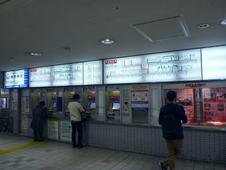 Sanyo-Himeji Station   by Kzaral