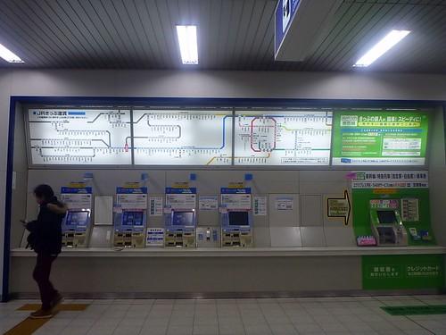 Kakogawa Station, JR | by Kzaral
