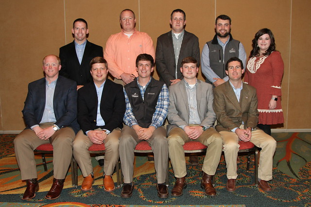 2017 State Young Farmers Committee