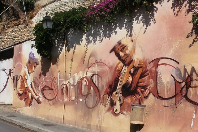 calle Vistillas de Los Angeles - Andalousie, Grenade