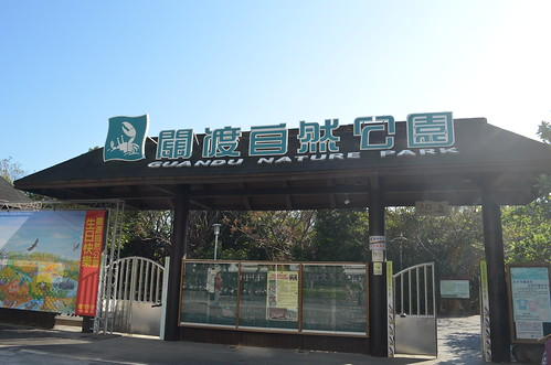 DSC_0424 | by TEIA - 台灣環境資訊協會