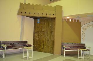 Old Kuwaitti Gate