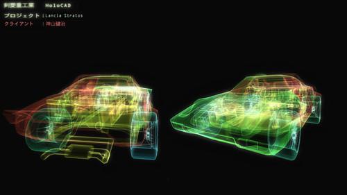 Lancia Stratos HoloCAD