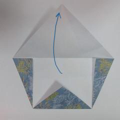 วิธีการพับกระดาษเป็นรูปม้า (Origami Horse) 013