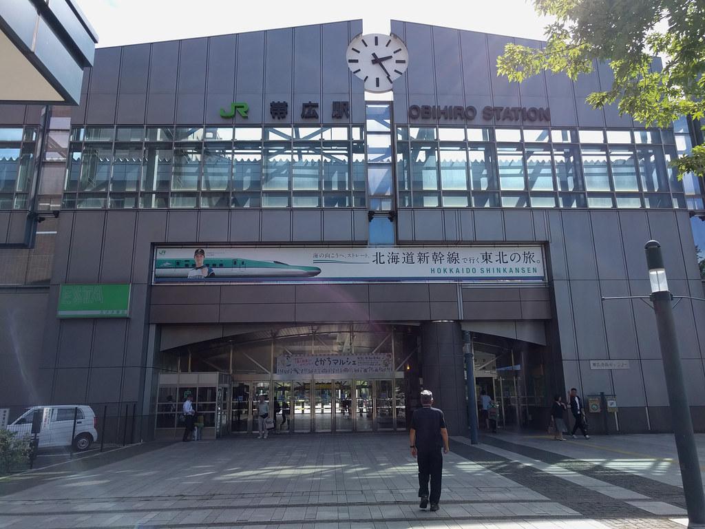 JR Obihiro Station