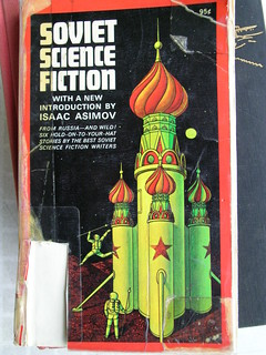 Soviet Science Fiction book cover | by Narisa