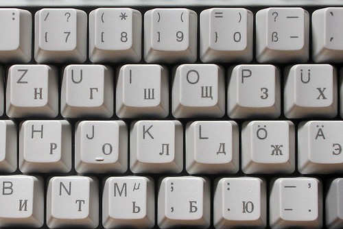 Cyrillic - German   by Kecko