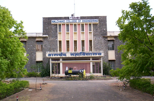 Walchand College of Engineering, Sangli, India | by bipinshevade