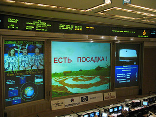 Mission Control Moscow | by Space Explorer