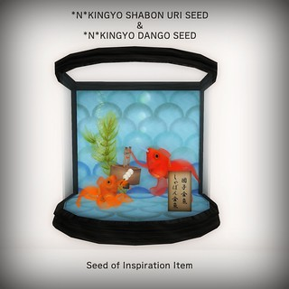 *NAMINOKE*YOUKAI MINI DOLL Seed of Inspiration | by taiko McCaw