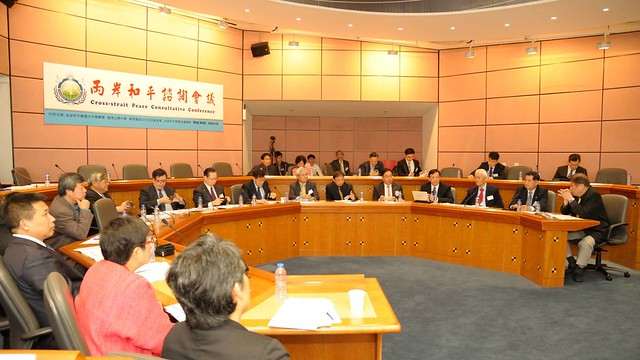 China-2016-11-26-Cross-Strait Peace Consultative Conference in Hong Kong