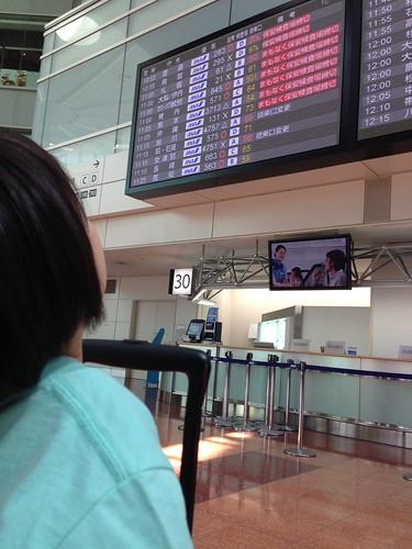 ハウステンボスの旅_羽田空港2