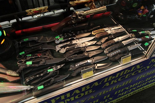 Need a hunting knife? | by Marcus Wong from Geelong