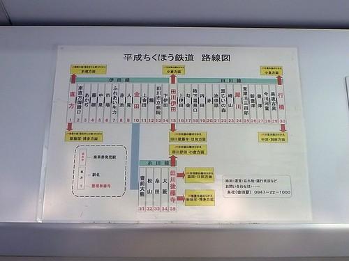 Heisei Chikuho Railway Ita Line   by Kzaral