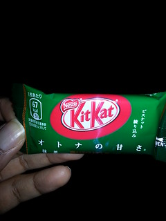 Green Tea KitKat | by madelinewright