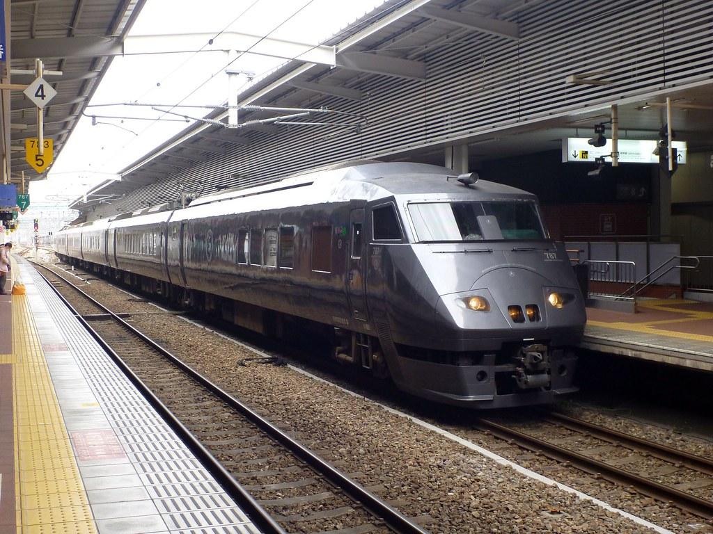 Hakata Station, JR