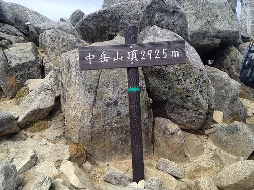 木曽駒ヶ岳 中岳 山名板   by ichitakabridge