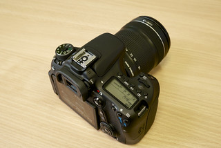 Canon EOS 70D | by Janitors