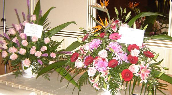 Farah Florist W-A-42.  $120