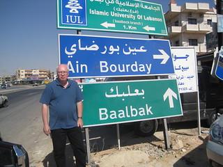 baalbak, ballbeck,  bekaa, beqaa valley, lebanon