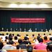 20131016_2013台日韓建築與環境污染防治國際研討會