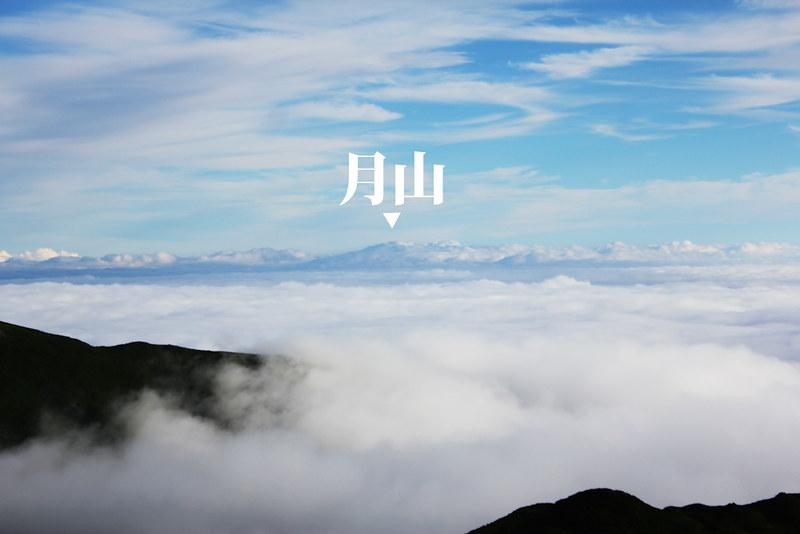 鳥海山_144