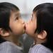 Kiss me by Peera5959