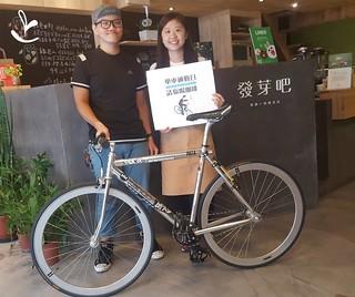 2016-09-30 單車通勤日 -  發芽吧   by Taiwan Urban Bicycle Alliance (TUBA)