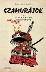 2013. július 2. 16:51 - szamurájok