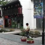 Hangzhou 24