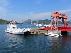 Ferry Yuunagi at Yugejima Port