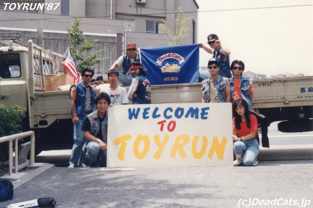 toyrun1987_001_GF