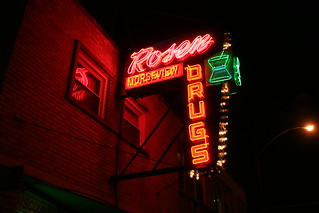 Rosen Morseview Drugs - Devon Avenue   by repowers