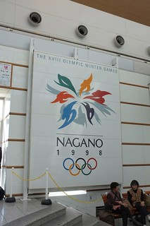 Nagano | by MatthewW
