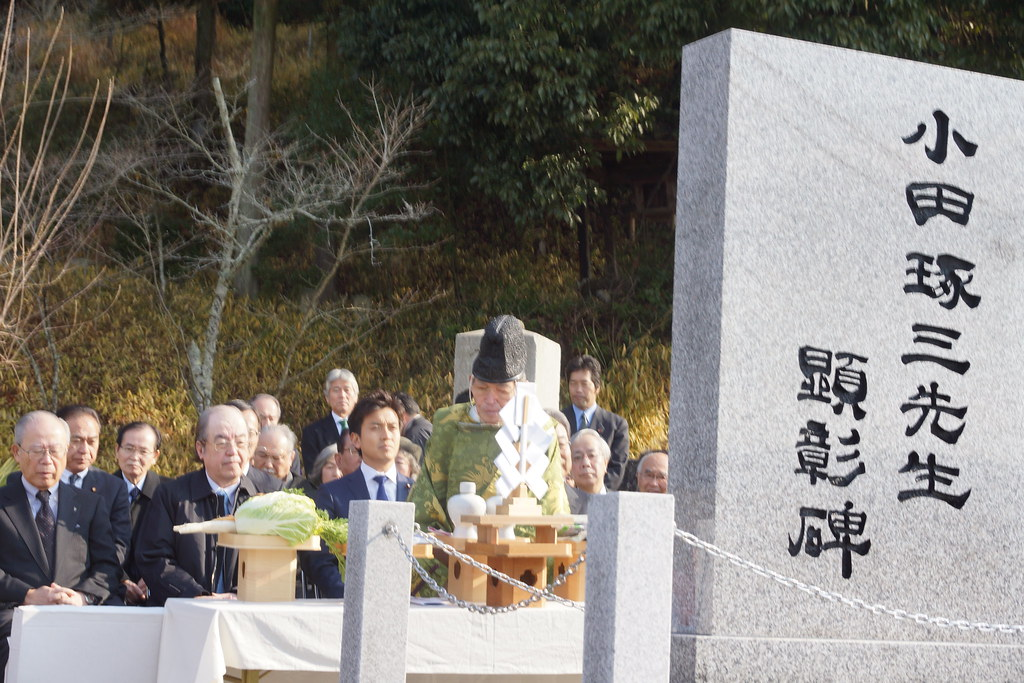 20150126 小田琢三顕彰碑除幕式