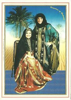 An Arabic attire