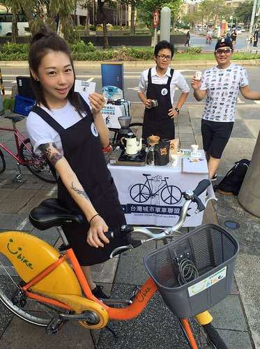 2016-09-30 單車通勤日 - 市府 | by Taiwan Urban Bicycle Alliance (TUBA)