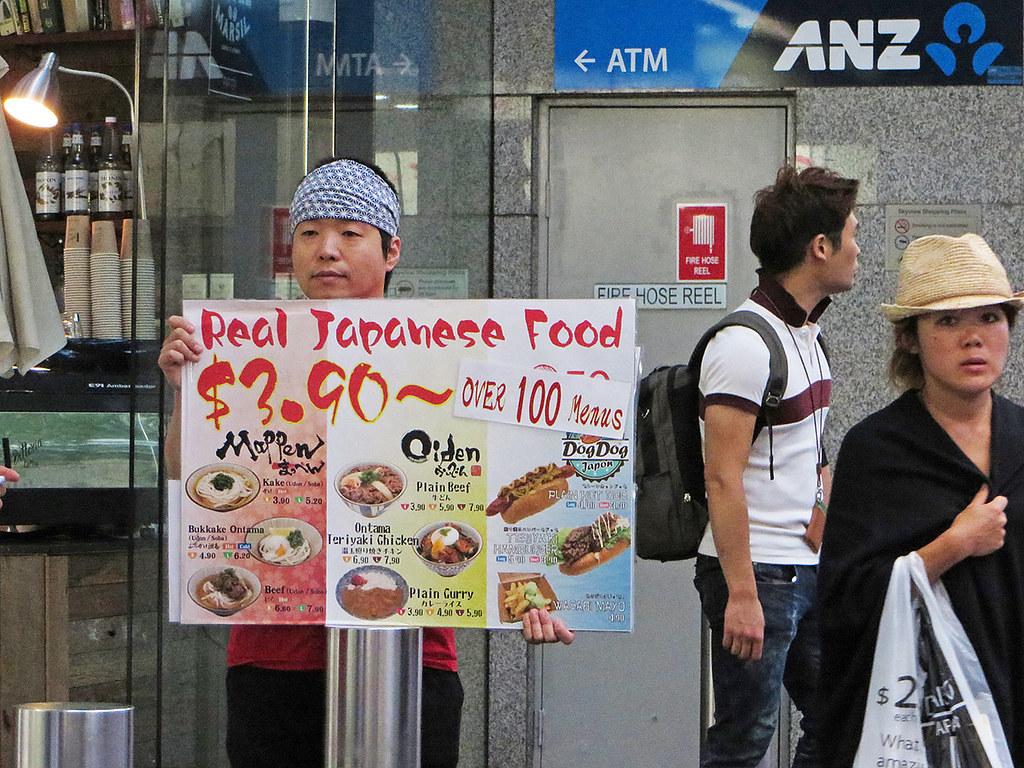 Real Japanese Food Newtown Grafitti Flickr