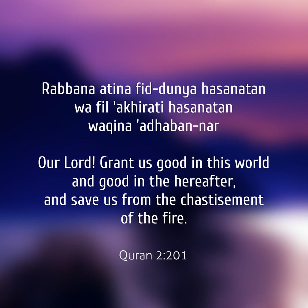 Quran 2:201