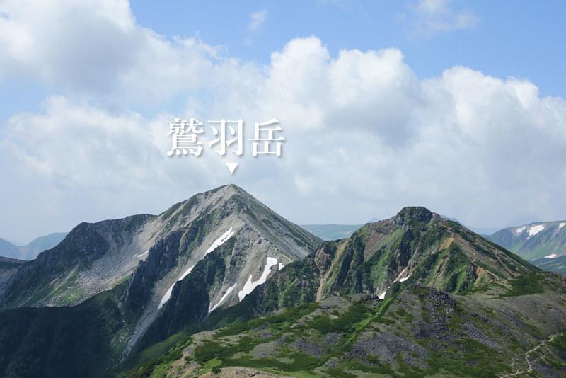 雲ノ平2_36