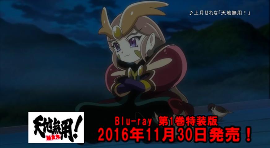 161028 - 嬌小「訪希深」再臨、OVA動畫《天地無用!魎皇鬼 第4期》第1卷新預告公開、將在11/30發售!